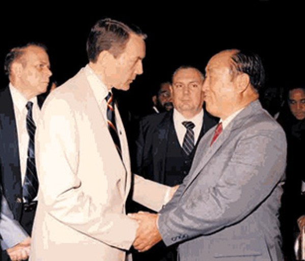 This image has an empty alt attribute; its file name is this-week-in-history-rev-moon-senator-orrin.jpg