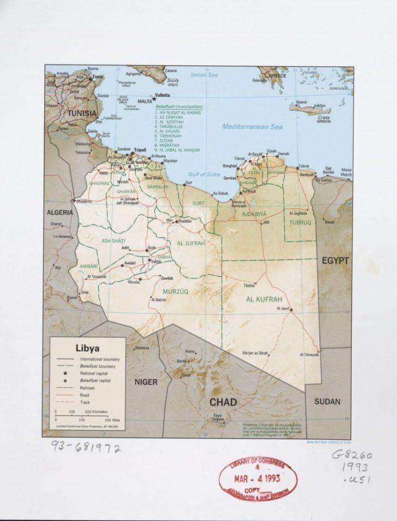 :Libya Benghazi 1973.jpg